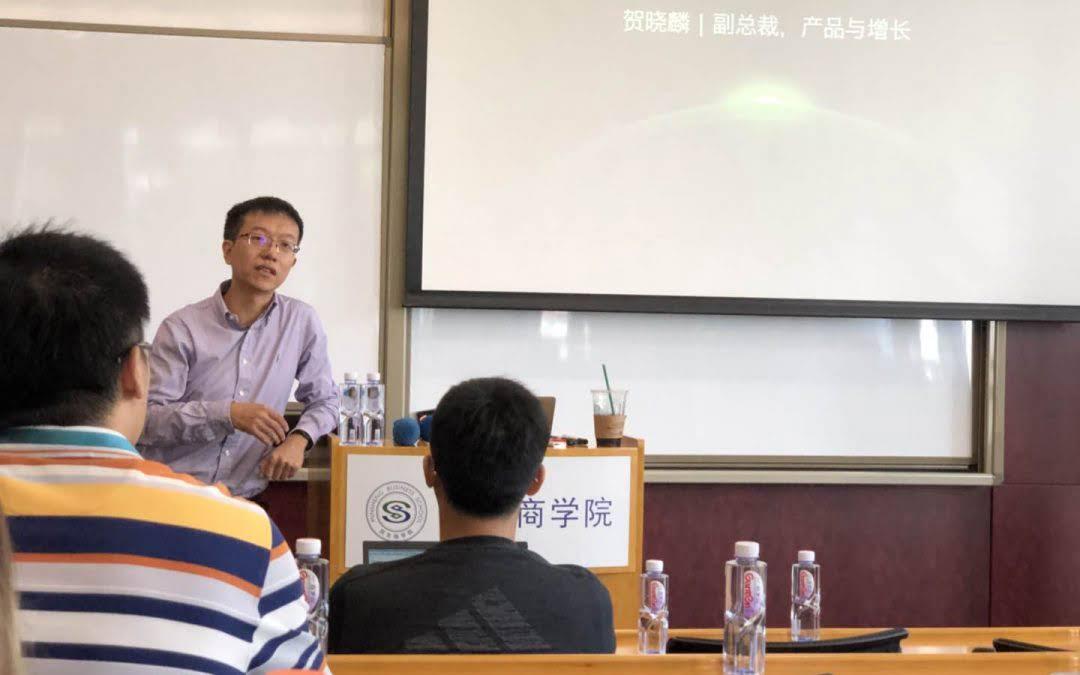 天旦客座民生商学院、华夏银行,分享产品管理思维,启航数字化转型
