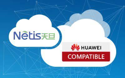 天旦业务性能监控软件BPC正式获得华为云兼容性认证